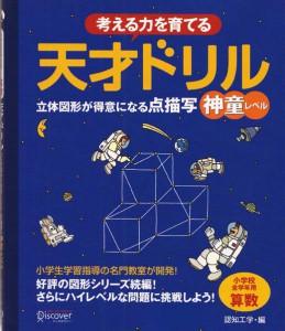item_93_1