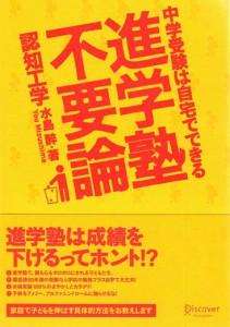 item_97_1